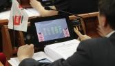 Київрада створила ТКК, яка перевірить законність забудови на вул. Гончара, 17-23
